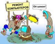 Ремонт компьютеров и ноутбуков в Одессе c выездом на дом или офис!